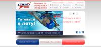 Сайт Фитнес клуба
