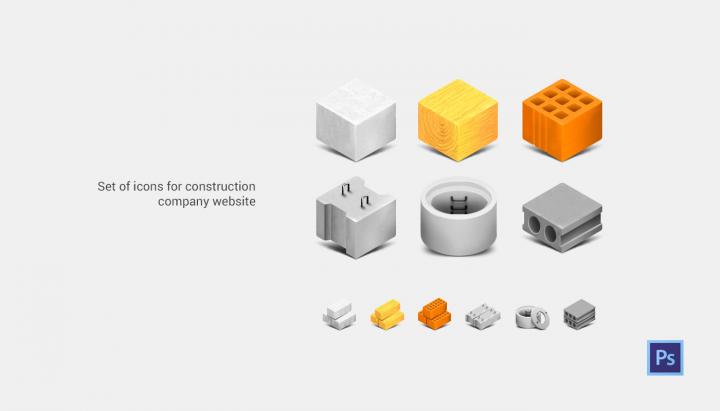 Иконки для сайта стройматериалов