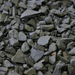 Скальные и крупнообломочные грунты