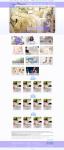 дизайн магазина постельного белья, логотип
