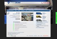 РОСВЭН - производство и переоборудование автобусов