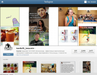 Instagram. Раскрутка аккаунта фитнес группы
