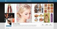 Instagram. Раскрутка аккаунта премиум-косметики для волос