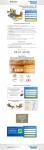 Вёрстка Lending Page сайта Roobowood