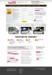 Вёрстка сайта поиска заказов такси и установка на joomla