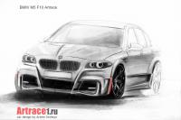 BMW M5 Artrace