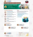 Поставки промышленного оборудования: логотип и сайт под ключ