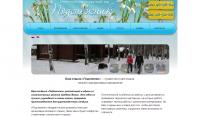 Snowdrop Recreation Centre