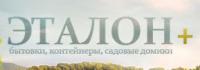 Продвижение сайта по продаже дачных домов