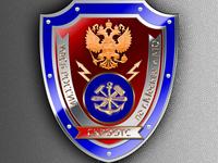 значок ФСБ России