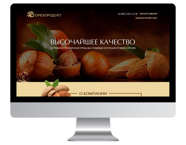 Сайты, лендинги, адаптивный дизайн