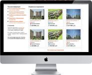 Сайт-каталог риэлторской фирмы
