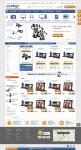 Интернет магазин электроники на битриксе