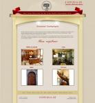 Сайт - визитка Тимбер-Прос