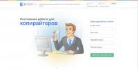 bytext.ru