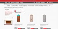 Интернет-магазин на umi cms