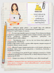 wordfactory_vacancy: Текст и дизайн вакансии