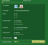 Калькулятор(Динамически настраиваемый) + форма на сайт