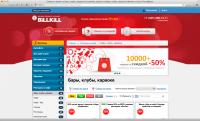 billkill.ru