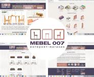 """Интернет-магазин """"Мебель 007"""""""