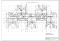 Схема расположения элементов стропильной системы.