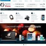 Интернет магазин под ключ applecore.ru