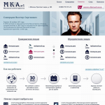 Корпоративный сайт Адвокаты Москвы mka1.ru