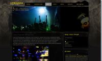 Сайт ночного клуба