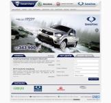 Сайт компании Галант-Авто