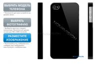Создание индивидуального чехла для  iPhone