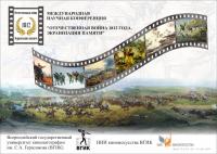 Плакат для ВГИК, Института Киноискусства