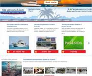 Сайт о Пхукете Bez-posrednik.com