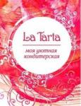 Продвижение La Tarta Вконтакте +7000 участников по г.Самара