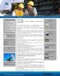 Сайт строительной компании ПСК