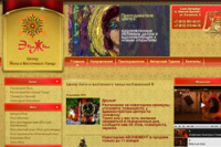 Сайт визитка Иога