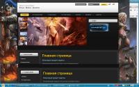 Сайт клана