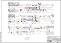 Лист ОДД на период строительства в составе тома ПОС