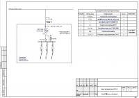 Проект замены трансформатора на МТП-10/04