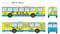 разработка макета троллейбуса
