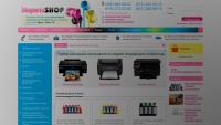 Интернет-магазин «Magenta-shop»