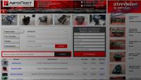 Продающий сайт компании «Autopost»