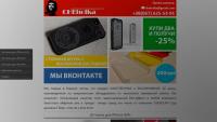«Чехолка» 3d-чехлы для iPhone