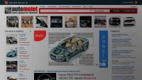 Автомобильный портал «Автомолот»