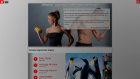 Социальный онлайн-журнал по фитнесу «Fitrate»