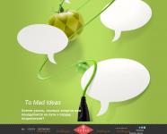 Tomad - креативное агентство