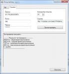 Программа для тестирования работоспособности прокси-серверов