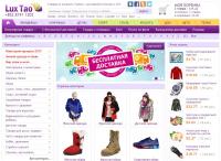 LuxTao - интернет-магазин товаров из Китая