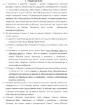 Шаблон договора ЦБ
