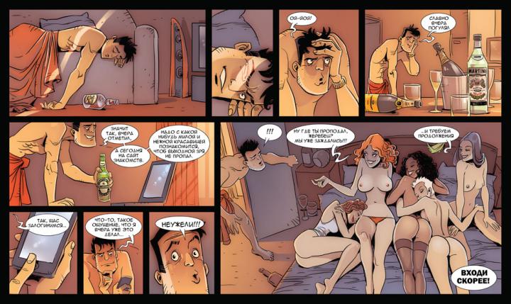 Комикс для главной странички сайта знакомств