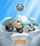 Иллюстрация на обложку календаря